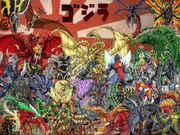 Godzilla_Neo_Wallpaper_by_MegaZeo.jpg